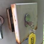 鍵を無くしたら、低料金のキーステーション大野へ
